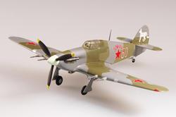 Труба 1: 72 Второй мировой войны советских ВВС ураган MK2 fighter 37244 Готовые модели продукта