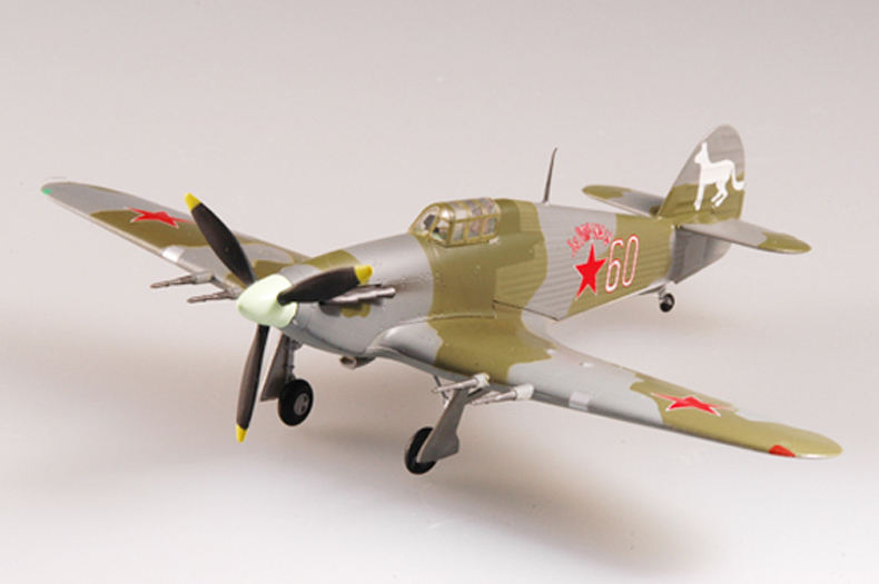 <font><b>Trumpet</b></font> <font><b>1</b></font><font><b>:</b></font><font><b>72</b></font> World War II Soviet air force hurricane MK2 fighter 37244 finished product model image