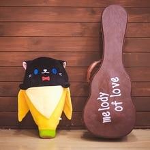 50cm 20inch Cute Hiding in Banana Cat Animal Plush Toy Soft Doll 1pcs Children Birthday Christmas Present Free Shipping