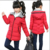 Casacos para as meninas de natal casaco de inverno Nova moda crianças roupas grandes meninas Crianças Casaco Com Capuz Engrosse Casaco de algodão-acolchoado jacket
