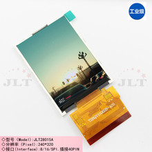 2.8-inch screen (D) HD color 240*320 resolution tft LCD Used for instrumentation household appliances