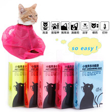 Grooming-Bag Cat-Accessories Cats-Products Bath-Bags Pet-Cat Pets-Cleanning-Gatos