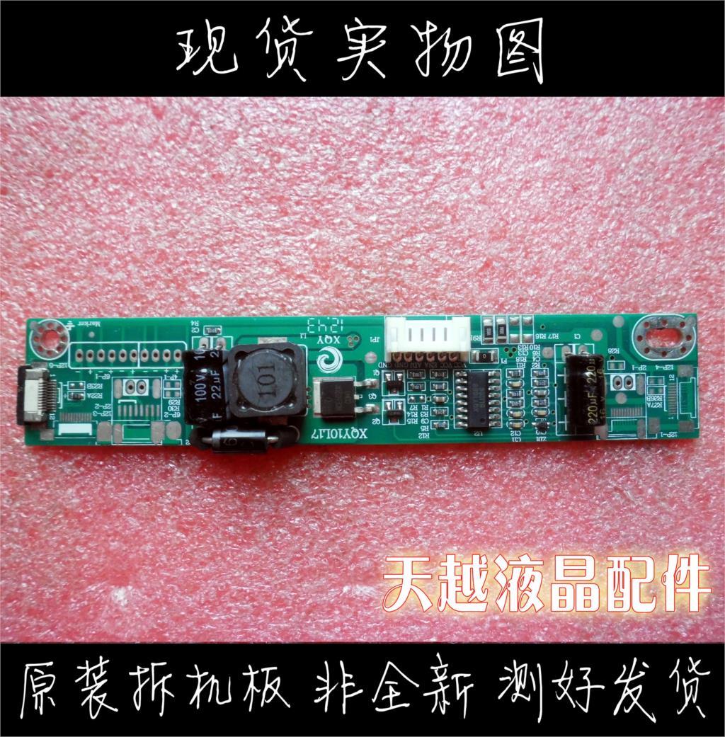 XQY10L17 19 21.5 22 inch LED 12 p piece article LED high pressure