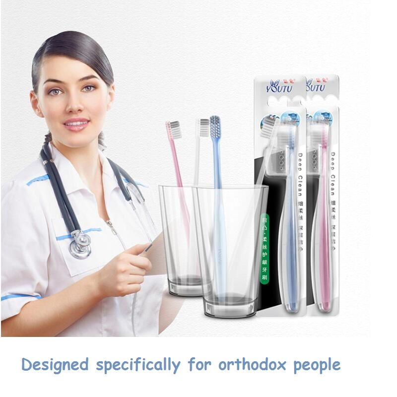 Wholesales Orthodontic Toothbrush P Convex Short Brush Bead Soft Toothbrush Adult Children Special For Corrective Teeth Braces image