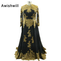 Vestidos de Festa Modest Arabic Evening Gowns Long Sleeve Beaded Gold Lace A line Muslim Formal Evening Dress Pageant Party Gown