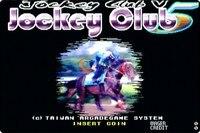 Конная гоночная игровая доска для казино Jockey Club 5 Слот игровая доска для слота аркадная игра машина Монета управляемый шкаф