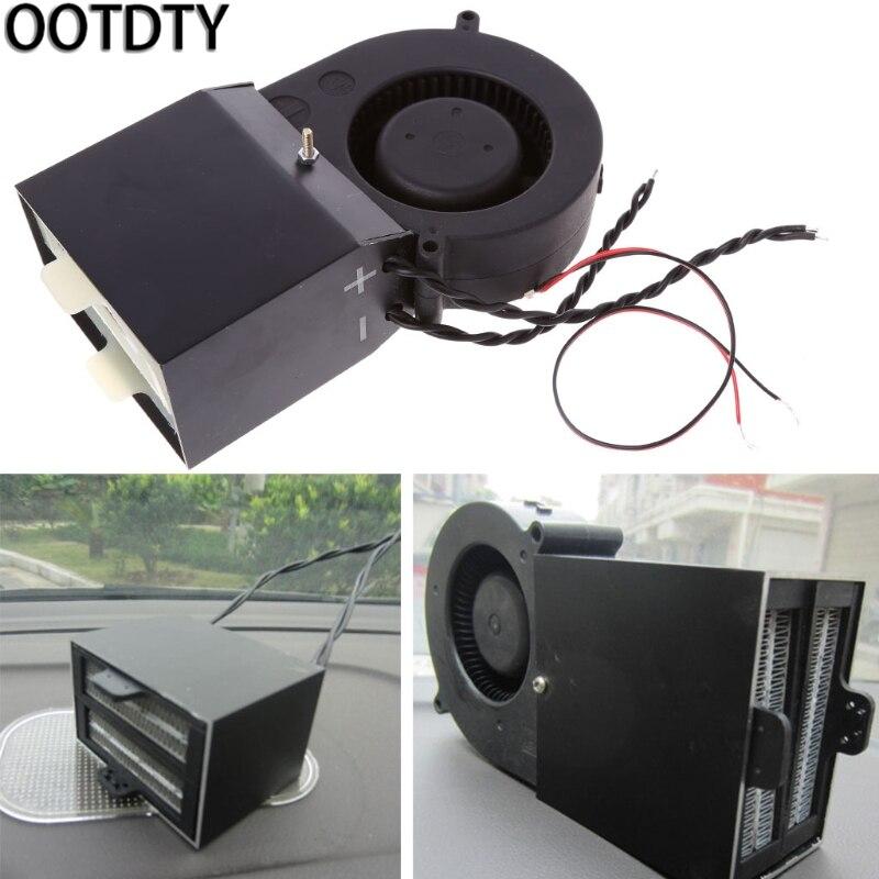 OOTDTY 350W 500W PTC Ceramic Car Heating Heater Hot Fan Defroster Demister DC 12V