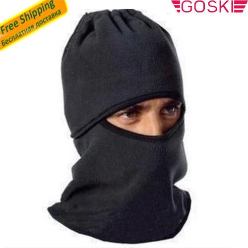 Zimní lyžařská maska zabraňuje vítr šátku snowboardové masky pro udržení teplého lyžařského fleece materiálu