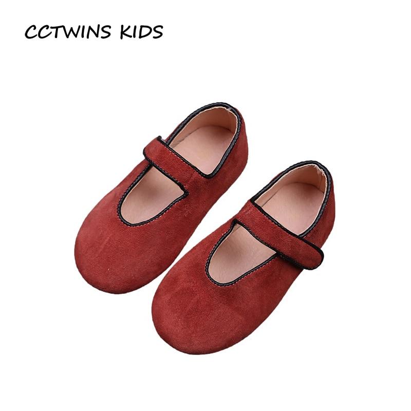 CCTWINS KIDS 2017 Autumn Toddler Baby Girl Mary Jane Strap Flat Children Fashion Orange Brand Genuine