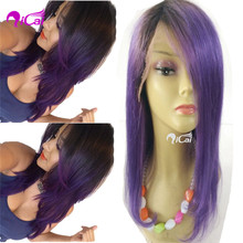 Hollywood Star Glueless Lady Gaga Purple Ombre Lace Wigs Silk Straight #1bT Lavender Ombre Human Hair Lace Front Wigs