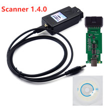 Best price 2019 For BMW SCANNER 1.4.0 Diagnostic Interface Scanner Tool Unlock Version A++ Chip For BMW Series Version 1.4 wholesale price for professional auto diagnostic tool for t oyota mvci scanner mvci for h onda and vo lvo 3 in 1 free shipping