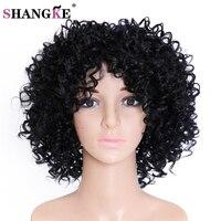Shangke Волосы Короткие афро странный вьющиеся Искусственные парики для черный Для женщин Искусственные парики натуральных волос Искусственн...