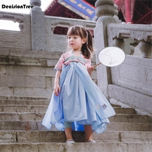 2019 new traditional chinese dance costumes for girls ancient tang dynasty han ming hanfu dress child clothing folk dance new arrival chinese traditional dance costumes children kids tang folk dance costumes modern national chiffon hanfu for girls