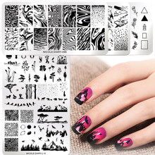 NICOLE DIARY Marble Coconut Nail Stamping Plates Summer Flower Geometric Stamp Templates Nail Art Printing Stencils Tools(China)