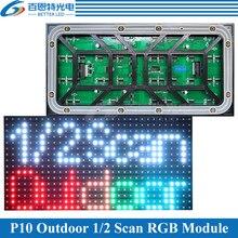 P10 Светодиодный модуль панели экрана наружный 320*160 мм 32*16 пикселей 1/2 сканирование SMD3535 полноцветный P10 Светодиодный модуль панели дисплея