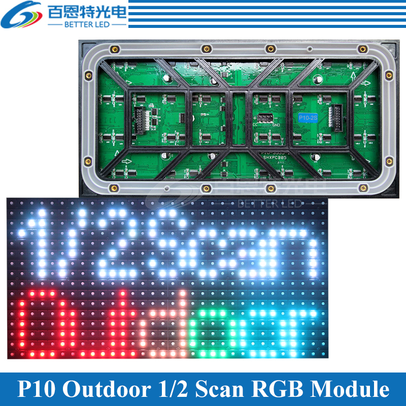 320*160mm 32*16 Pixels 1/2 Sacn RGB 3in1 SMD3535 Outdoor Full Color P10 LED Display Module