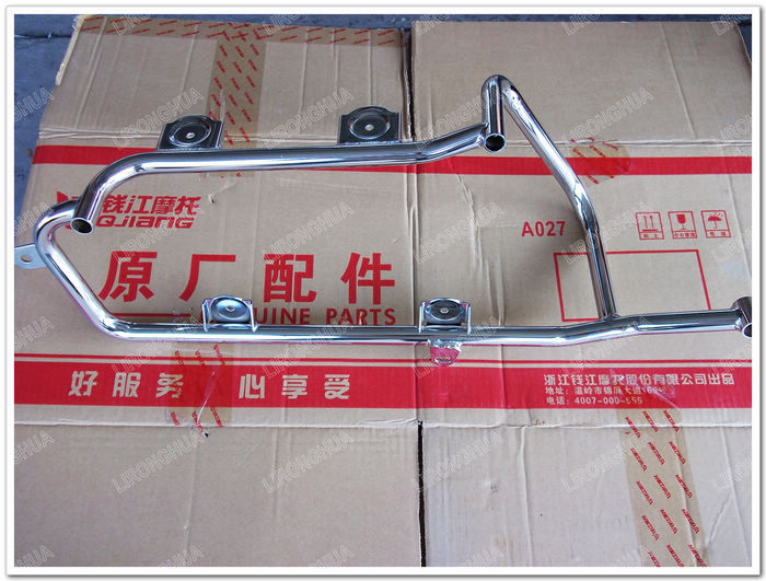 Motorcycle  Long QJ150-19A absolutely  three-piece bracket side box