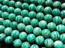 Gros naturel rare 8mm, 10mm, 12mm russe amazonite perles pierres pour la conception de bijoux faire