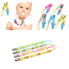 1PC New Baby Pacifier Clip Pacifier Chain Dummy Clip Nipple Holder For Nipples Children Pacifier Clips Teether Anti-drop Rope(China)