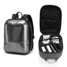 Moda Fimi X8 SE Drone torby do przechowywania podróży obudowa do xiaomi Fimi X8 SE zdalnie sterowany quadcopter przenoszenie przenośna torba chroń akcesoria tanie tanio Case for Xiaomi Fimi X8 SE Drone Bags 650g 270*160*340mm ZOPRORE ZP-190614002 Black Gray Shockproof Portable Bag Drone Portable Bags