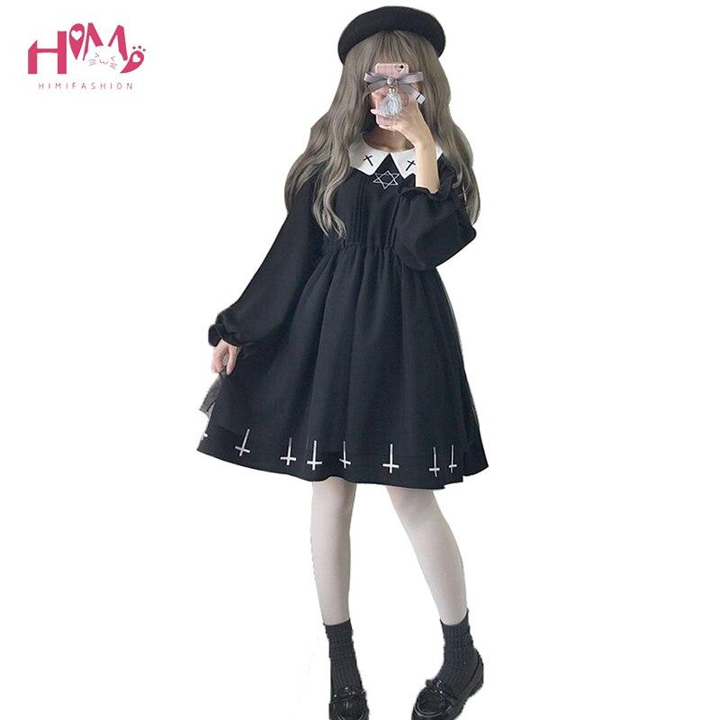2018 japanska mekana sestra preppy stil harajuku tamna djevojka crna - Ženska odjeća - Foto 1