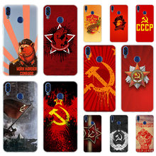 Of Russia Communism Soft Silicone Case Cover For Huawei Honor 30 20 10 9 Lite 30