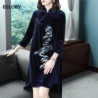 Top Quality Dress 2018 Autumn Winter Velour Dress Women Qipao Style Straight Loose Dress Female Dark Blue Yellow Dress Velvet
