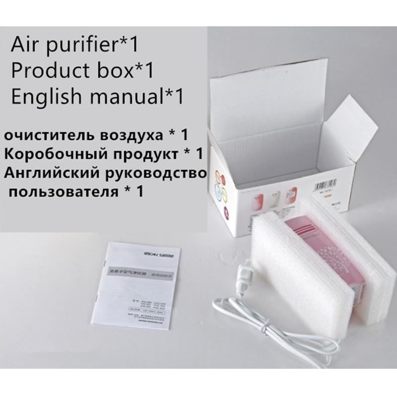 Air Purifier Negative Ion Generator 220v Air Cleaner Anion Portable Ionizer Generator Sterilization Disinfection Fresh Air