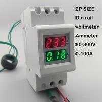 2P 36mm Din Rail Dual LED Display Voltage And Current Meter Voltmeter Ammeter Range AC 80