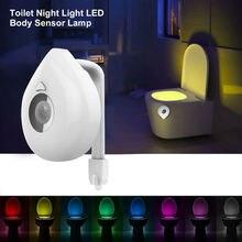 Lámpara LED de noche para baño, con movimiento humano, activada por PIR, 8 colores, retroiluminación RGB automática para luces de inodoro