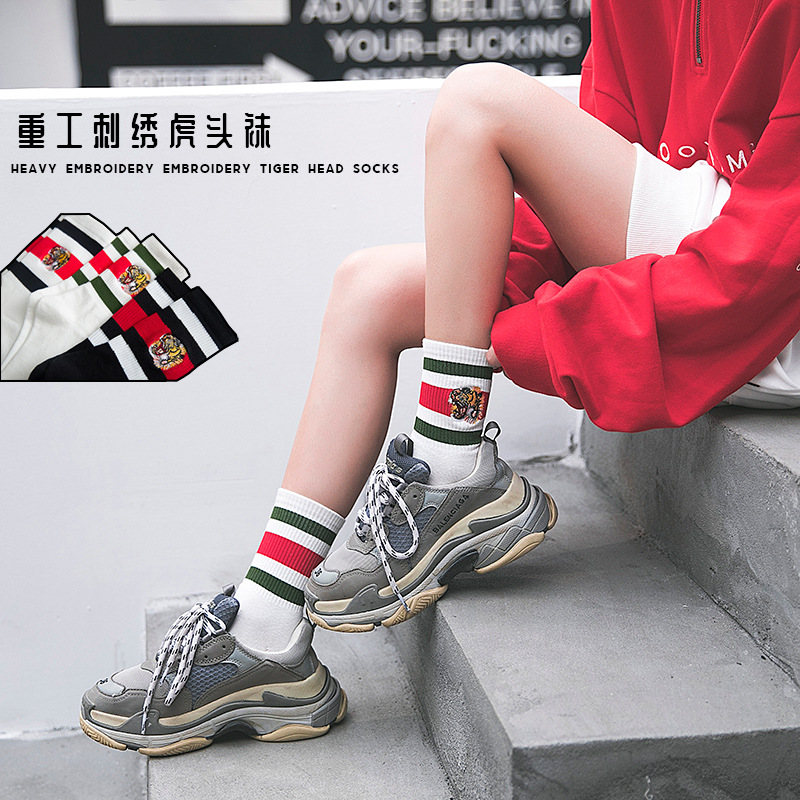 harajuku japanese winter 2018 new ankle   socks   women fashion tiger calcetines mujer sokken skarpetki damskie chaussette femme