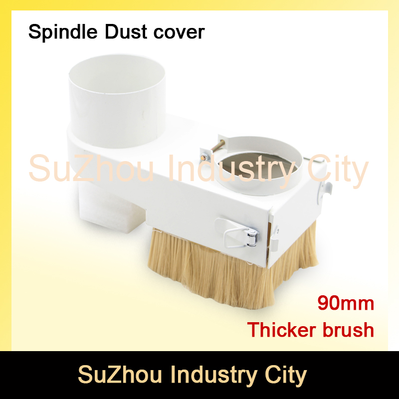 Diameter 90mm Dust-proof Cover  CNC Rounter Vacuum Cleaner Dust Cover Protection For CNC Woodworking Engraving Machine !