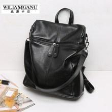 Wiliamganu Искусственная кожа рюкзак женские модные школьные сумки для девочек-подростков Повседневная 14 дюймов ноутбук рюкзак сумка 0772