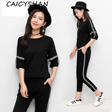 New Summer Women Sets Vestido Fashion Plus Size Casual Loose Half T-Shirt +Calf-Length Pants Two Piece For Women Large Size Suit