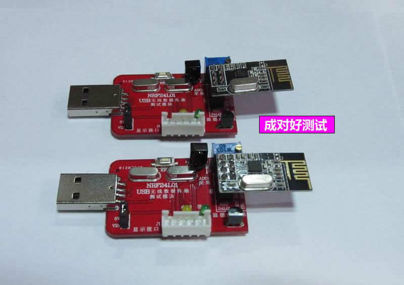 One pair with NRF24L01 module 2.4G wireless module test board NRF24L01 test version USB direct test