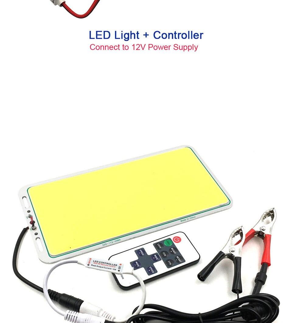 200w 12v cob led panel light car lighting bulbs outdoor lamp (6)