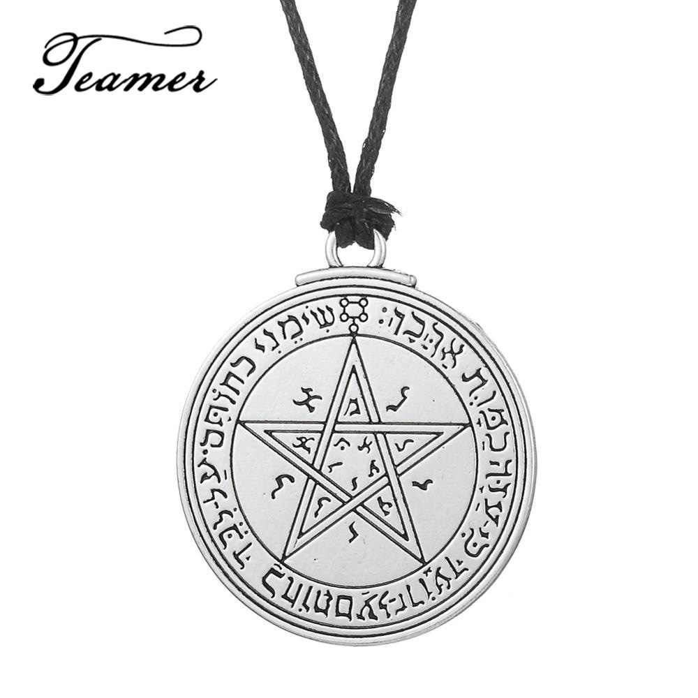 Teamer Antique Vintage Pentagram Talisman Key Of Solomon Seal Pendant Necklace Wiccan Jewelry Two Sided Round Charms