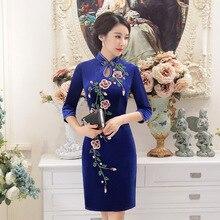 Chinese Mini Dress Womens Velvet Purple Cheongsam Size M to 4XL