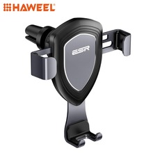лучшая цена HAWEEL Car Phone Holder Adjustable Viewing Angle Gravity Air Vent Mount Phone Holder  For iPhone and other 4-6 inch Smartphones