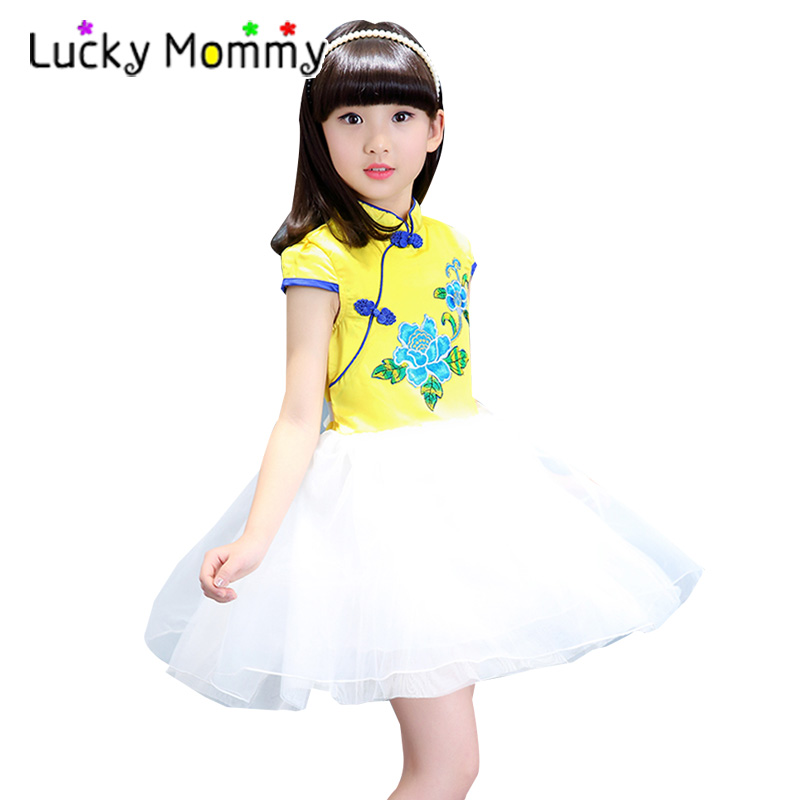 Fashion Chinese Style Girl Dress Traditional Cheongsam Costume Clothes Qipao Dress Kids Princess Party Performance Clothing