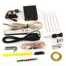 Hot Selling 1set Professional body Tattoo Equipment Machine Power Supply Gun Color Inks Pro cheap Tattoo Kit Set