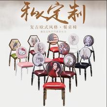 Европейский Стильный обеденный стул ретро железный стул для отдыха