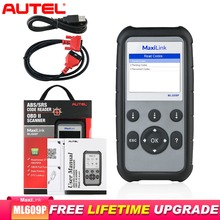 Autel MaxiLink ML609P Obd2 Scanner Diagnostic Tool Scaner Automotivo Car Diagnostic ABS and SRS system Batter Than elm327 v1.5 multi system creator c502 obd2 automotive scanner for mercedes benz w211 w124 w212 abs srs oil epb reset auto diagnostic tool