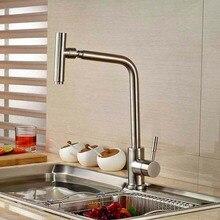 Матовый никель носик кухни судов раковина смесителя горячей и холодной