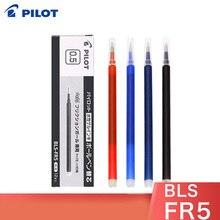 12 шт. пилотный стержень со стираемыми чернилами BLS FR5 0,5 мм стержень со стираемыми чернилами s PILOT LFB 20EF Заправка для гелевой ручки студенческие офисные принадлежности для письма