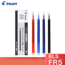12pcs PILOT Erasable Refill BLS FR5 0.5mm Erasable Refills Pilot LFB 20EF Gel Pen Refills Student Office Writing Supplies