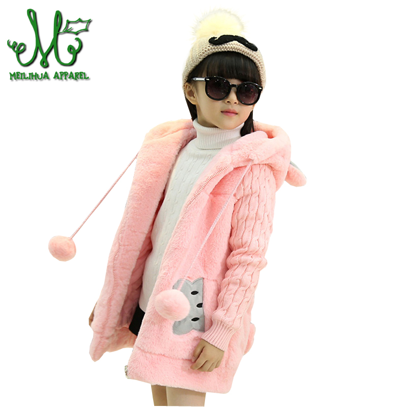 Girl Autumn Winter sweater Coat Girls Cute Cartoon Tops Coats Children Sweaters Hooded Thick Jacket For 3 5 6 8 10 12 14 Years цены онлайн