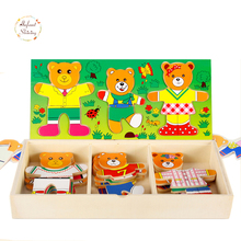Infant Shining Baby Bear Change Clothes Puzzle Building Block Early Childhood Wooden Jigsaw Gift Toys 1-4y 72pcs Model Kits