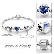 Heart Charm Silver Color Bracelet (2 colors)
