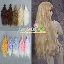 25cm Doll wigs DIY doll curly hair wigs brown khaki color hair for 1 3 1